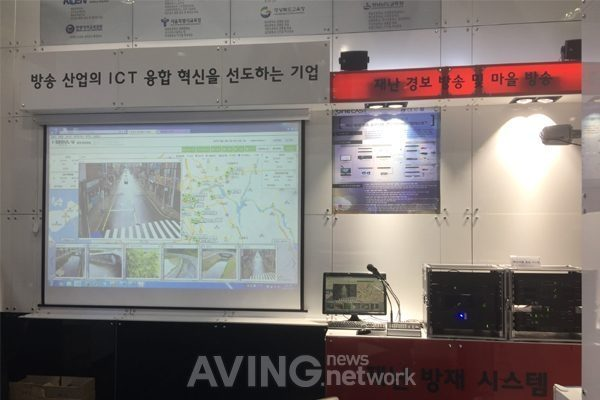 [KOBA 2018 Preview] ONECAST presents 'Customized Digaster Alert Broadcasting System' connected to the Weather Center via Networ